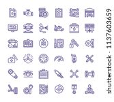 set vector line icons with open ... | Shutterstock .eps vector #1137603659