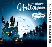 halloween background with... | Shutterstock .eps vector #1137631778
