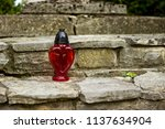 red lamplion on the stairs ... | Shutterstock . vector #1137634904