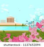 greek architecture landscape... | Shutterstock .eps vector #1137652094