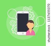 testimony web report...   Shutterstock .eps vector #1137655370