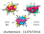 lol shh wow pop art style set... | Shutterstock .eps vector #1137672416