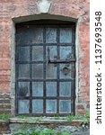 russian architecture. door in a ... | Shutterstock . vector #1137693548