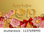 happy chinese new year 2019... | Shutterstock .eps vector #1137698990