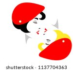 isolated vector image of two... | Shutterstock .eps vector #1137704363