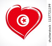 love tunisia emblem with heart... | Shutterstock .eps vector #1137721199