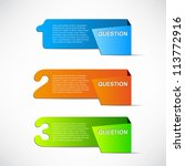 vector set of colored ribbons... | Shutterstock .eps vector #113772916