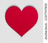 simple vector heart isolated on ... | Shutterstock .eps vector #1137747833