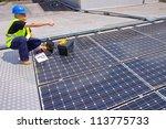 sun energy | Shutterstock . vector #113775733