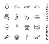 nobody icon. collection of 16... | Shutterstock .eps vector #1137765470
