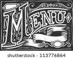 vintage restaurant menu... | Shutterstock .eps vector #113776864