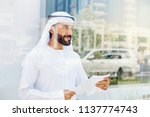 handsome middle eastern arab... | Shutterstock . vector #1137774743