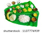 traditional onam feast or... | Shutterstock . vector #1137776939