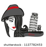 beauty travel girl in italy | Shutterstock .eps vector #1137782453