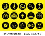 icons for your social networks... | Shutterstock .eps vector #1137782753