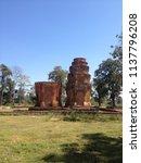 prasat yai ngao the stone... | Shutterstock . vector #1137796208