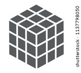 math cube glyph icon  block and ... | Shutterstock .eps vector #1137798050