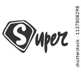 super. sticker for social media ... | Shutterstock .eps vector #1137808298