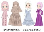set of hand drawn arabic woman... | Shutterstock .eps vector #1137815450
