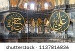 istanbul  turkey   may 27  2018 ... | Shutterstock . vector #1137816836