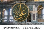 istanbul  turkey   may 27  2018 ... | Shutterstock . vector #1137816839
