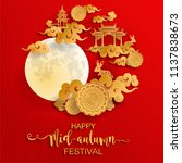 mid autumn festival with paper... | Shutterstock .eps vector #1137838673