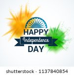 indian independence day concept ... | Shutterstock .eps vector #1137840854