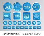 big sale banner and label set.... | Shutterstock .eps vector #1137844190