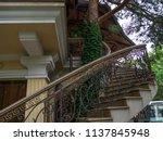 architecture modern building... | Shutterstock . vector #1137845948