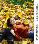 Couple In Love Lies On Fallen...