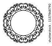decorative frame elegant vector ... | Shutterstock .eps vector #1137868790