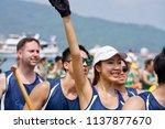 stanley  hong kong   18 june... | Shutterstock . vector #1137877670
