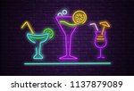 cocktail party  bar or disco....   Shutterstock .eps vector #1137879089