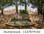 elisha spring fountain at the... | Shutterstock . vector #1137879143