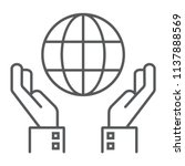 biosphere conservation thin... | Shutterstock .eps vector #1137888569