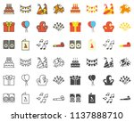 party holiday icon | Shutterstock .eps vector #1137888710