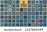 vector tiles patterns. seamless ... | Shutterstock .eps vector #1137894599