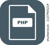 php file format | Shutterstock .eps vector #1137905219