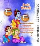 illustration of hanging dahi... | Shutterstock .eps vector #1137908120