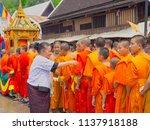 luang prabang  lao   april 15 ... | Shutterstock . vector #1137918188
