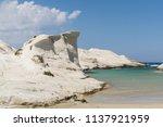 sarakiniko beach lunar... | Shutterstock . vector #1137921959