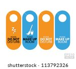vector  orange and blue door... | Shutterstock .eps vector #113792326