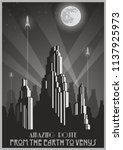 retro futuristic city and space ... | Shutterstock .eps vector #1137925973
