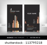 business card set. vector... | Shutterstock .eps vector #113795218