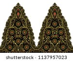 seamless traditional indian... | Shutterstock . vector #1137957023