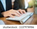 business man hand working on... | Shutterstock . vector #1137978986