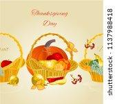 fruity border seamless... | Shutterstock .eps vector #1137988418