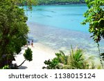 kor samui  surat thani  may 20... | Shutterstock . vector #1138015124