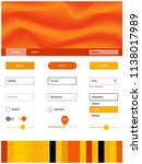 light orange vector material...