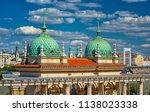 budapest  hungary   1 july ... | Shutterstock . vector #1138023338